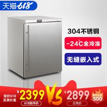 无霜节能钢化玻璃门厨房宿舍家用小型冰箱239WTGMBCD美Midea