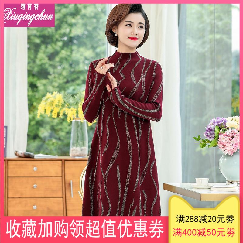 妈妈装女羊毛连衣裙打底衫中长款半高领加厚裙子秋冬中老年加大码