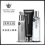 Dreamtimes k1男士梦幻三部曲护肤品套装洗脸水乳男控油补水正品