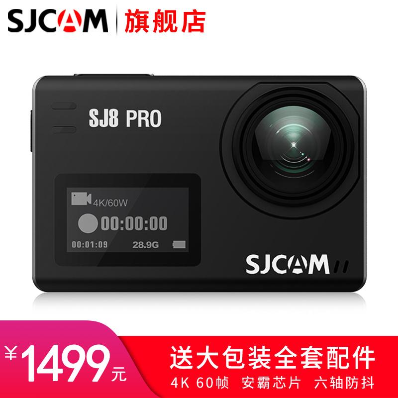 潜水数码相机