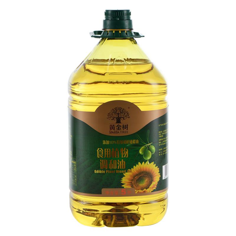 黄金树 添加10%特级初榨橄榄油葵花橄榄植物调和油5L食用油