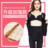Body-shaping Dresses Women's Belly-closing, Waist-burning, Fat-burning, Body-slimming, Body-shaping, Postpartum Joint Long Sleeve Pants, Body-stretching