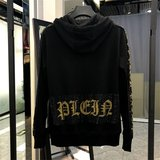 New sweater suit male heavy letters hot stamping trend hooded cardigan sweater 2 piece sports suit male