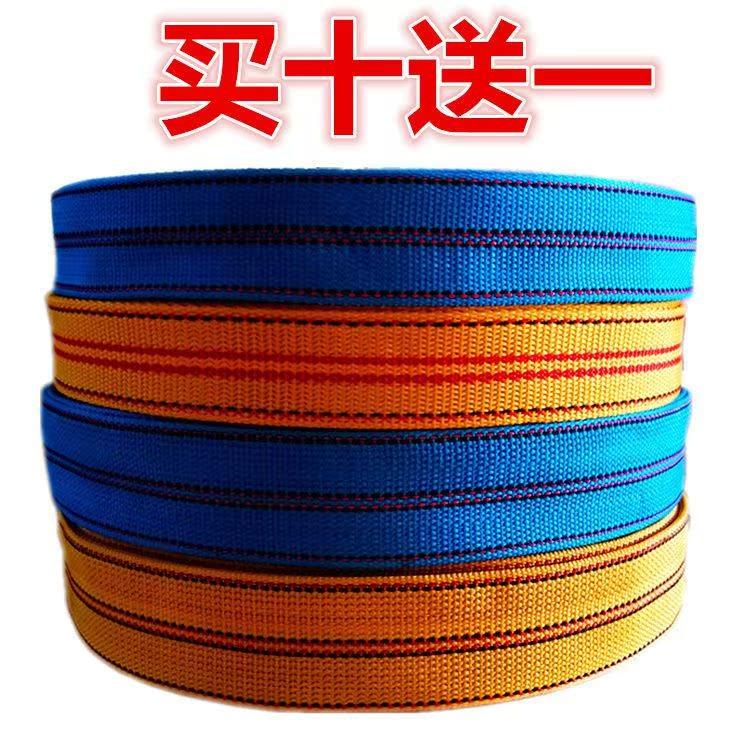 加宽加厚货车紧绳器织带扁带捆绑绳子货车刹车绳马扎带拖车打包绳