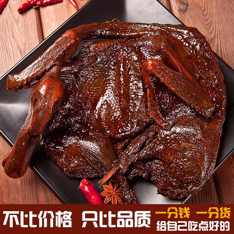 湖南酱板鸭正宗湖南特产香辣小吃零食卤味益阳常德酱板鸭肉类包邮