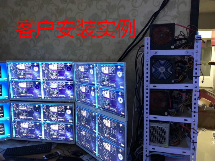 地下城DNF搬砖主机8开16开台式单开工作室推荐电脑全套G2030固态