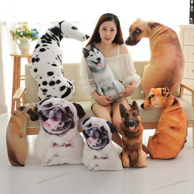 创意个性3D仿真狗狗抱枕毛绒玩具哈士奇玩偶布娃娃生肖狗年吉祥物