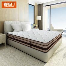 防螨 喜临门床垫旗舰店正品 双面软硬两用1.8米席梦思椰棕乳胶床垫