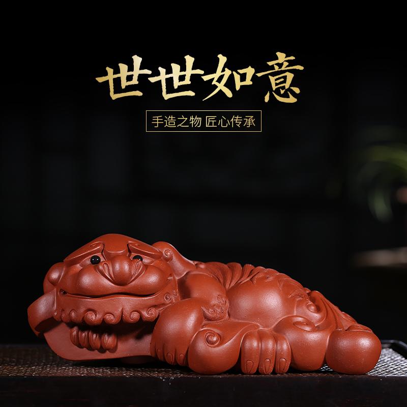 紫砂茶宠摆件 精品 可养 名家手工功夫茶具茶盘摆件狮 子招财貔貅