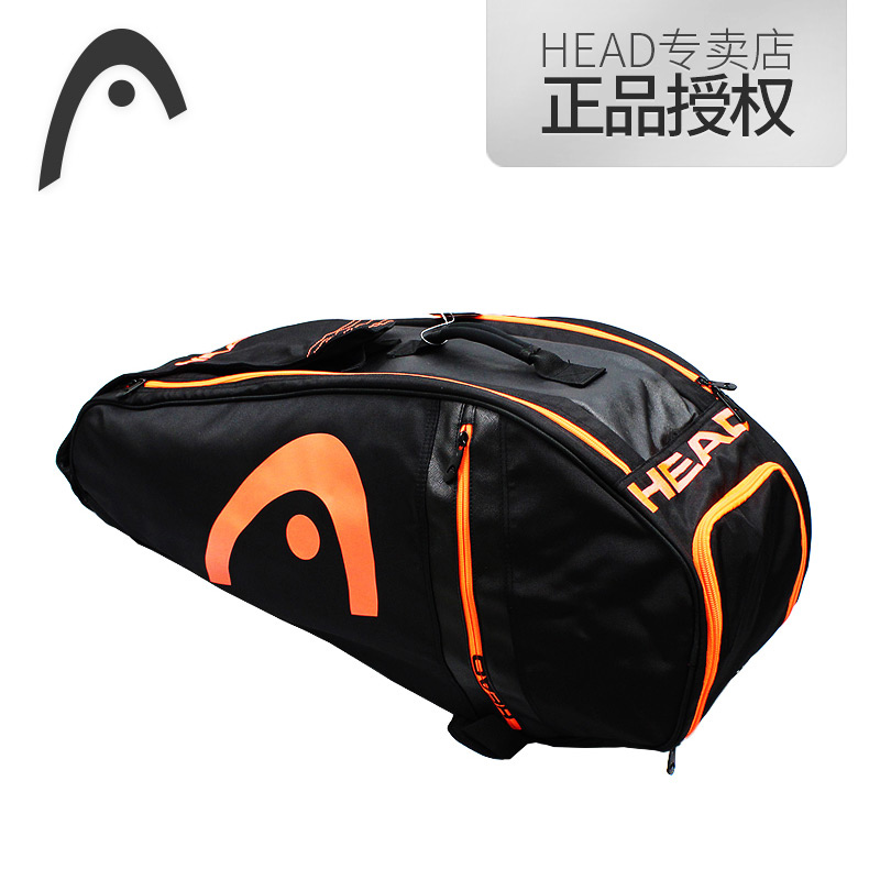 海德HEAD 穆雷复刻式网球拍包手提式6-9只装单肩网球包男款球拍包