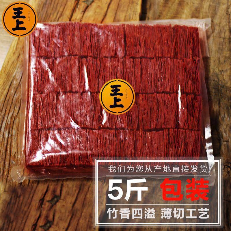 靖江特产猪肉脯肉干肉片散装5斤整箱1斤蜜汁香辣味500g零食铺小吃,网红进口零食猪肉脯