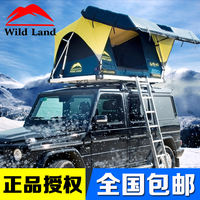 5th generation autumn wild Noah hard shell wireless remote control roof tent outdoor double camping automatic car tent