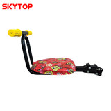 SkyTop lithium electric scooter folding electric car portable small mini adult battery car child seat