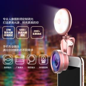 手机镜头补光灯三合一苹果安卓通用超广角微距高清美颜外置摄像头