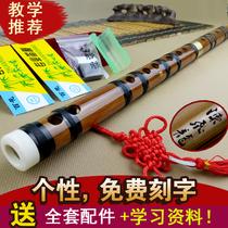 口笛口袋乐器紫竹笛子五孔两孔口笛专业小短笛可模森林鸟叫