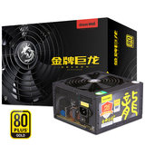 Great Wall power desktop power gold 700W power server power dragon gw-800se power module