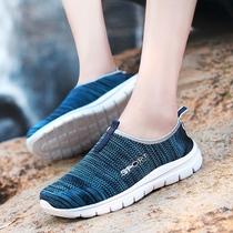儿童网面鞋透气春季女童鞋双网鞋男童新款运动软底休闲鞋