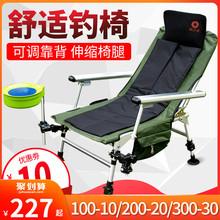 新款钓椅钓鱼椅折叠台钓椅子轻便钓凳可躺便携多功能钓鱼座椅渔具