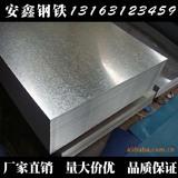 Листы стальные Артикул 20517183498