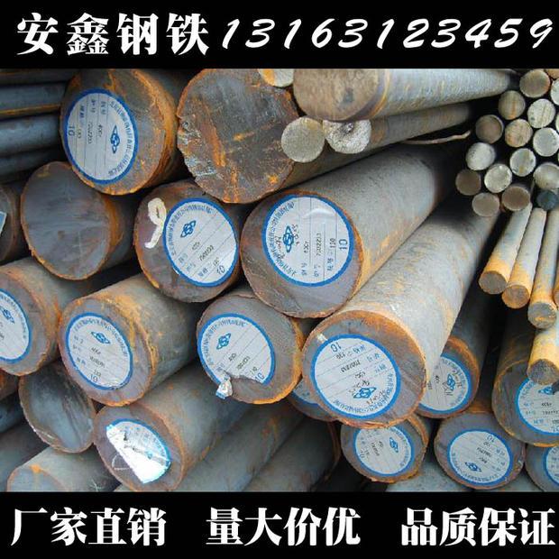 Круглые стальные трубы Артикул 536068442779
