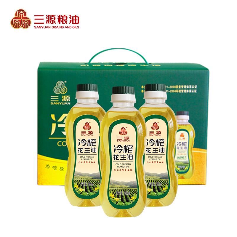 三源粮油冷榨花生油380ml*10瓶装压榨一级小油健康物理冷榨家用油