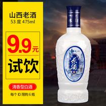 斤装5度浓香型高度纯粮食酒高梁原浆酒散装桶装白酒泡要酒60