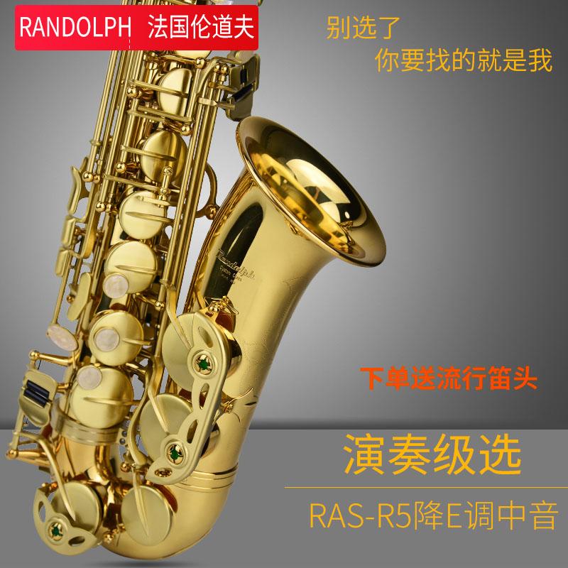 Саксофоны Артикул 594578754650