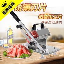 羊肉切肉片机家用电动小型切羊肉卷切片机商用吐司面包肥牛刨肉机