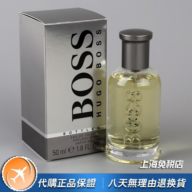 现货正品HUGO boss波士BOTTLEO自信男士淡香水30 50 100ML