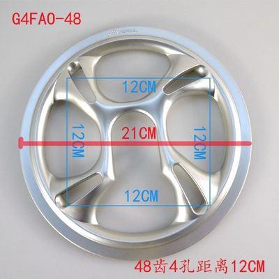 山地车公路车牙盘保护罩自行车链盘护盘齿轮链条挡板48T42齿52齿