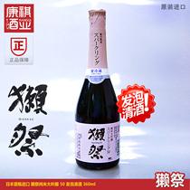 包邮1.8L本酿造上选清酒菊正宗清酒辛口日本清酒原装进口洋酒
