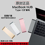 Apple Huawei laptop MacBook Pro connector USB-C converter type-c docking station