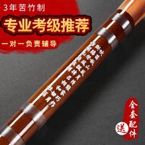 调学生儿童演奏级曲笛素笛苦cdefg竹笛笛子初学横笛专业