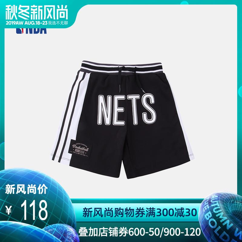 Спортивная одежда / Спортивные аксессуары Артикул 572516507541