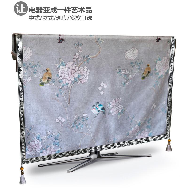 中式电视机罩防尘罩挂式液晶盖布电脑欧式电视套壁挂万能盖巾罩布