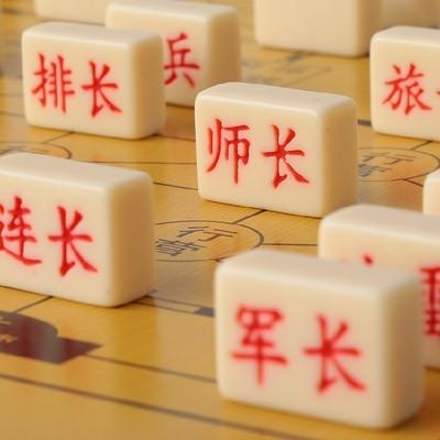小学生2人折叠带磁性军棋儿童军旗陆战棋成人棋盘陆军棋中国军期