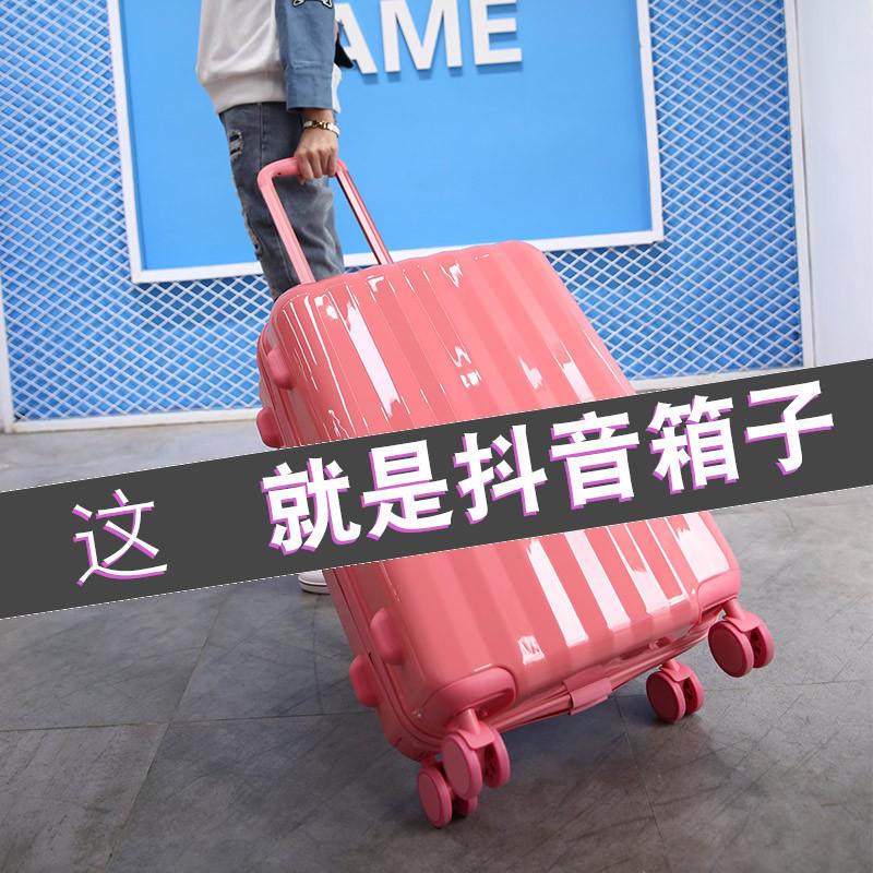 粉红色旅行箱