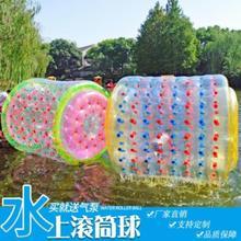 翻滚充气玩具趣味草地厂家悠波碰碰球道具游乐场儿童拓展乐园pvc图片