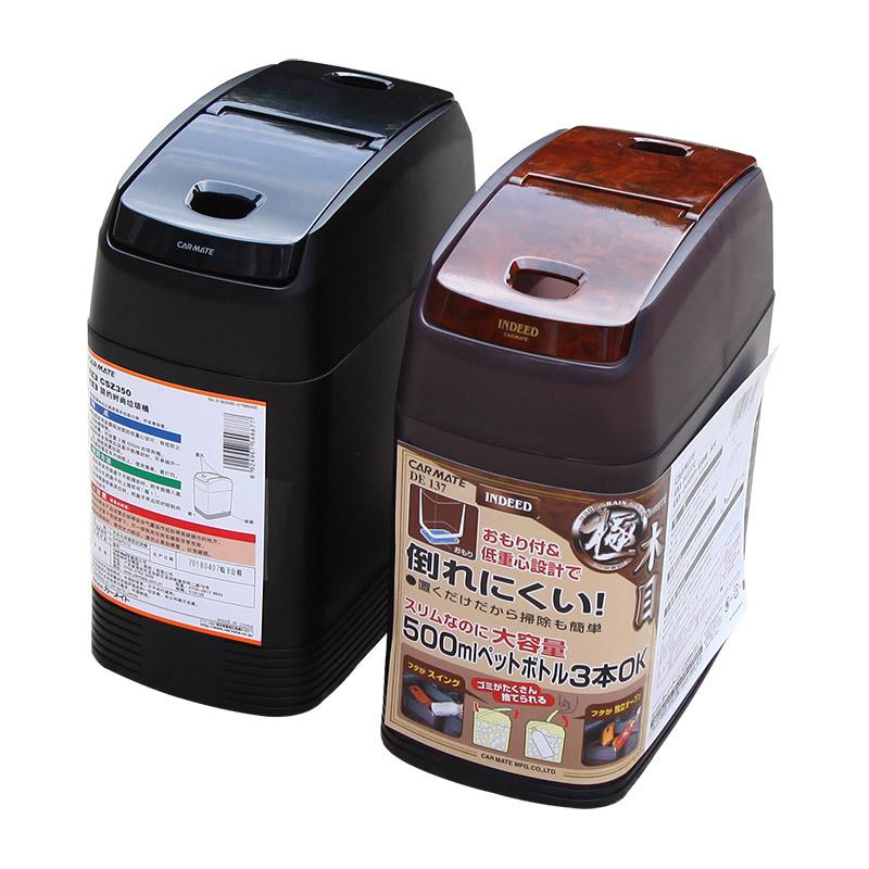 日本车载垃圾桶箱汽车内用多功能前排副驾驶后排大号车上专用时尚