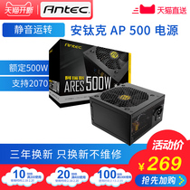(G-TI flagship store) AP500 rated 500W Mute desktop mainframe PC power supply