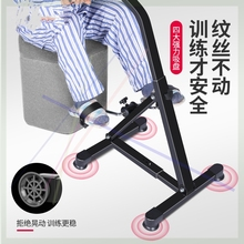 Bicycle rehabilitation training equipment for the elderly after operation for the disabled body-building strength exercise of hands, feet and legs and upper and lower limbs