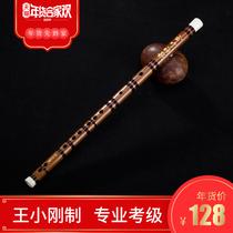 调F倾韵笛子初学大人零基础入门竹笛横笛专业考试学生用演奏乐器