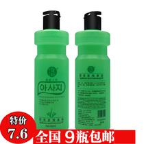 韩国俊木蛋清素美容院推拿油spa会所按摩油润肤油免洗12瓶包邮