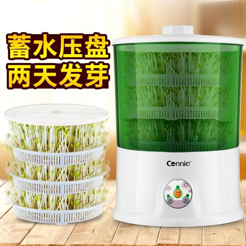 豆芽机家用全自动 商用 大容量豆芽机商用小型全自动单层阳台