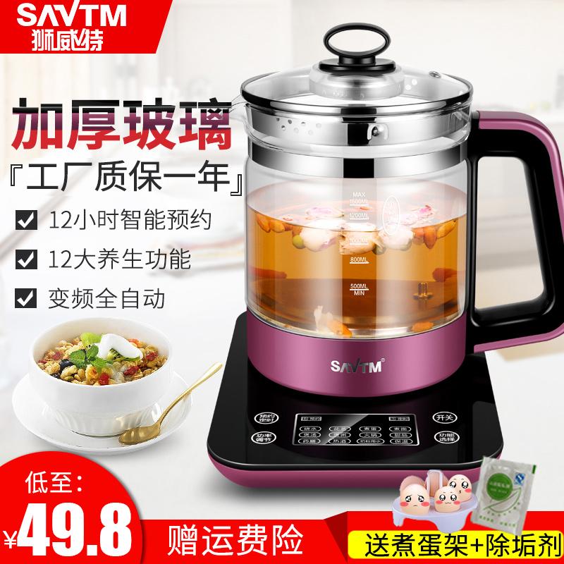 狮威特养生壶全自动加厚玻璃多功能烧水花茶煮茶壶办公室家用小型