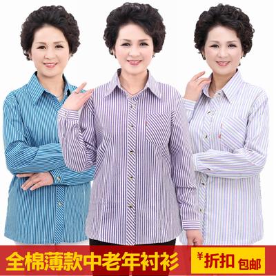 中老年衬衫女全棉格子长袖送妈妈母亲装衬衫春秋款宽松加大码包邮