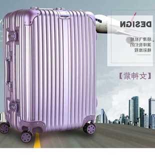 【男女瘋搶】全配色鋁框萬向輪拉桿箱學生行李箱每日旅行箱登機箱