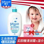 强生婴儿牛奶润肤露400ml儿童宝宝面霜身体乳液滋润保湿护肤用品