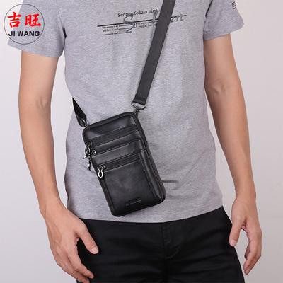 真皮牛皮挂包男挂绳小腰包多功能穿皮带竖款5.5-6-7寸手机包休闲