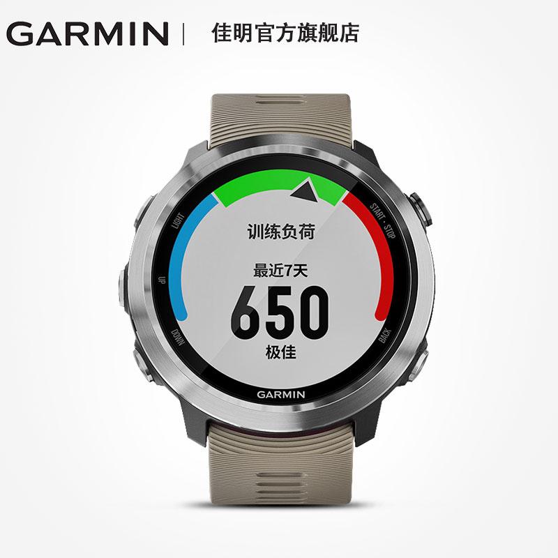 Garmin佳明Forerunner 645多功能运动音乐支付跑步游泳骑行手表